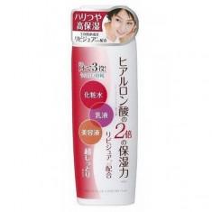 увлажняющий лосьон-молочко c коллагеном meishoku emollient extra lotion very moisture