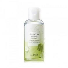 средство для снятия макияжа с глаз и губ the saem healing tea garden green tea lip&eye remover