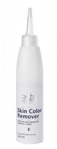 ESTEL PROFESSIONAL Лосьон для удаления краски с кожи / Skin Color Remover 200 мл