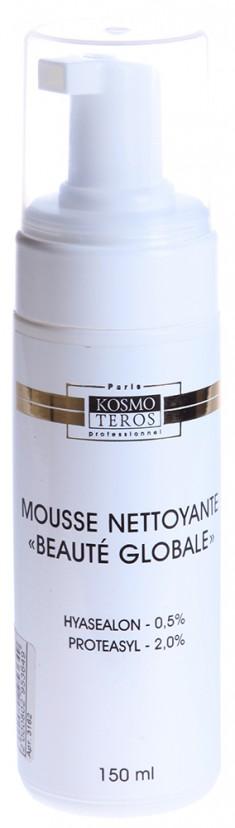 KOSMOTEROS PROFESSIONNEL Пенка очищающая для умывания / Beaute Globale 150 мл
