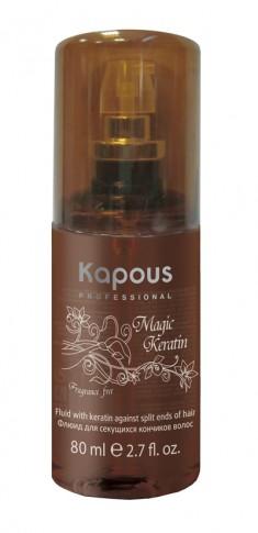 KAPOUS Флюид с кератином для секущихся кончиков волос / Magic Keratin 80 мл