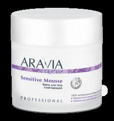 ARAVIA Крем смягчающий для тела / Organic Sensitive Mousse 300 мл