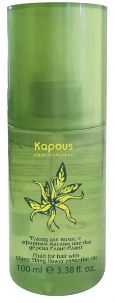 KAPOUS Флюид с эфирным маслом цветка дерева иланг-иланг для волос / Ylang Ylang 100 мл