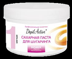 DOMIX Паста сахарная мягкая для шугаринга / DepilActive DGP 650 г