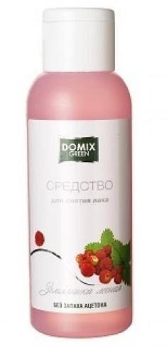DOMIX Средство без запаха ацетона для снятия лака Земляника лесная / DG 105 мл