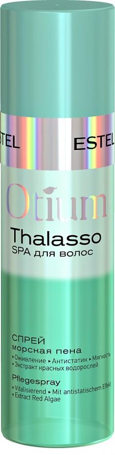 ESTEL PROFESSIONAL Спрей для волос Морская пена / OTIUM THALASSO Spray 100 мл