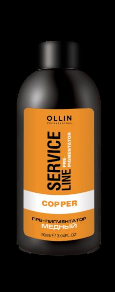 OLLIN PROFESSIONAL Флюид-препигментатор, медный / Copper Fluid-Pre-Color 90 мл