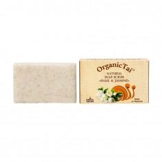 ORGANIC TAI Мыло-скраб натуральное Экстракт улитки и жасмин 100 г