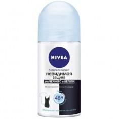 Nivea Невидимая защита для черного и белого дезодорант ролик Fresh Свежий 50мл