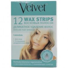 Velvet восковые полоски для депиляции лица деликатное удаление волос №12