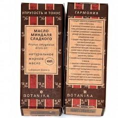 Масло жирное 100% Миндаля сладкого 30мл Ботаника BOTANIKA