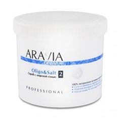 Aravia Scrub Oligo&Salt Cкраб с морской солью 550мл Aravia professional