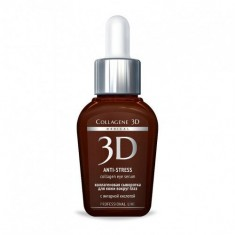 Коллаген 3Д ANTI-STRESS Сыворотка для глаз для уставшей кожи 30 мл Collagene 3D