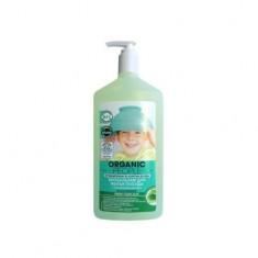 Organic people БИО Бальзам для мытья посуды Green clean aloe 500мл