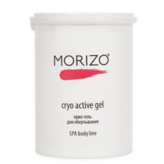 Крио гель для обертывания, 1000 мл (Morizo)