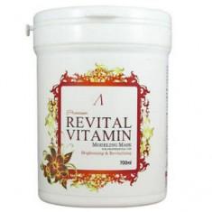 Маска альгинатная витаминная, 700 мл (Anskin)