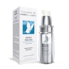 Микропилинг для всех типов кожи, 30 мл (Medical Collagene 3D)