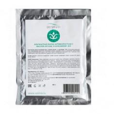 Альгинатная маска антивозрастная с маслом арганы и коэнзимом Q10, 30 г (Велиния)