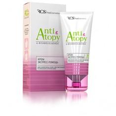 Крем экспресс-помощь для сухой/очень сухой, чувствительной и склонной к атопии кожи, 40 мл (RealCosmetics)