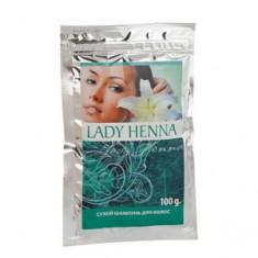 Сухой шампунь, 100 г (Lady Henna)