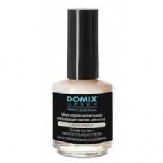 Комплекс ухаживающий многофункциональный для ногтей, 17 мл (Domix Green Professional)