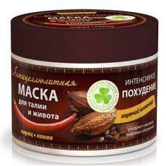 Новосвит Stop Cellulite Маска антицеллюлитная для талии и живота Горячий шоколад 300мл NOVOSVIT