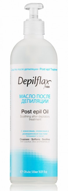DEPILFLAX 100 Масло с розмарином после депиляции / Post Epil Oil 500 мл