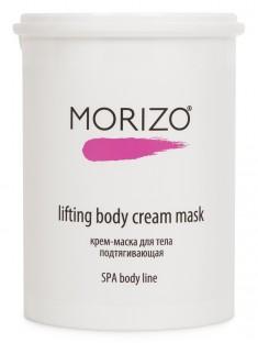 MORIZO Крем-маска подтягивающая для тела 1000 мл
