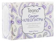TEANA Мыло натуральное с ослиным молоком для сухой и чувствительной кожи лица и тела Секрет Клеопатры 100 г