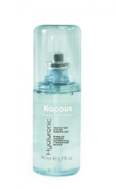 KAPOUS Флюид для секущихся кончиков волос с гиалуроновой кислотой серии / Hyaluronic Acid 80 мл