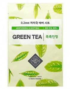 Маска с экстрактом зеленого чая ETUDE HOUSE 0.2 Therapy Air Mask Green Tea 20мл