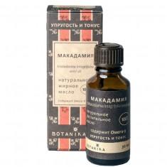Масло жирное 100% Макадамии 30мл Ботаника BOTANIKA