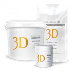 Альгинатная маска для лица и тела Collagene 3D EXPRESS LIFTING с экстрактом женьшеня 1200 г