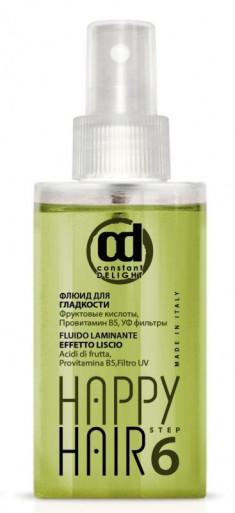 CONSTANT DELIGHT Флюид для гладкости Счастье для волос, шаг 6 / Happy Hair 100 мл
