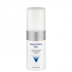 ARAVIA Спрей увлажняющий с гиалуроновой кислотой / Aqua Comfort Mist 150 мл