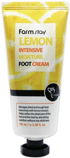 FARMSTAY Крем увлажняющий с экстрактом лимона для ног / FOOT CREAM 100 мл
