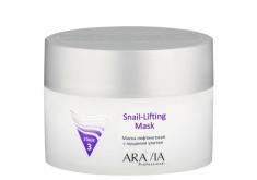 Маска лифтинговая с муцином улитки ARAVIA Professional Snail-Lifting Mask 150мл