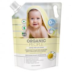 Organic People Био бальзам для стирки детского белья гипоаллергенный 2000 мл