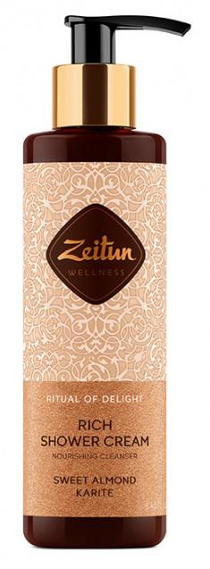 ZEITUN Крем питательный для душа Ритуал наслаждения / Delight 250 мл