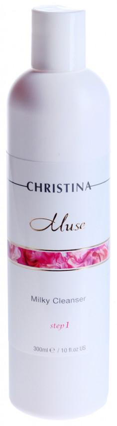 CHRISTINA Молочко очищающее (шаг 1) / Milky Cleanser MUSE 300 мл