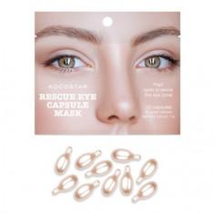 Kocostar, Сыворотка-филлер Rescue Eye, 10х0,1 г