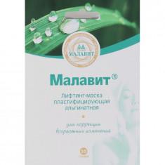 Малавит лифтинг-маска пластифицирующая альгинатная 10г МАЛАВИТ