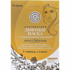 Малавит лифтинг-маска альгинатная с гиалуроновой кислотой 15г МАЛАВИТ