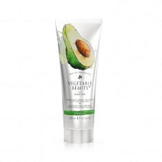 Vegetable Beauty крем для ухода за сухой и огрубевшей кожей ног с маслом авокадо 200 мл