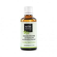 Natura Botanica, Масло против усталости и отечности ног, 50 мл