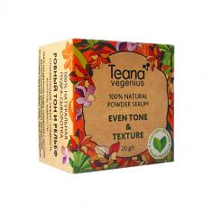 TEANA Пудра-сыворотка Ровный тон и рельеф / Teana Vegenius Even tone & texture 20 г