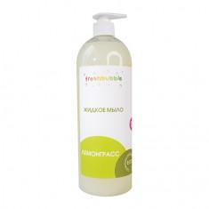 Freshbubble, Жидкое мыло «Лемонграсс», 1000 мл