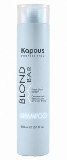 Шампунь освежающий для оттенков блонд Kapous Blond Bar Fresh Blond Shampoo 300 мл