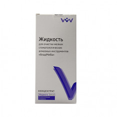 ВладМиВа, Жидкость-концентрат для очистки инструментов, 125 мл