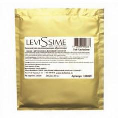 Омолаживающая абрикосовая маска с ретинолом и фолиевой кислотой, 30 г (LeviSsime)